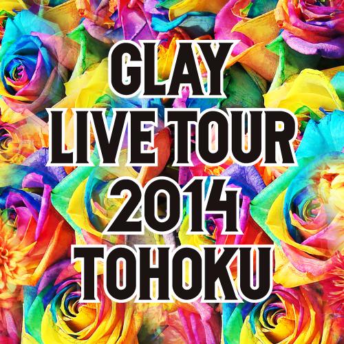 GLAY LIVE TOUR 2014 TOUHOKU